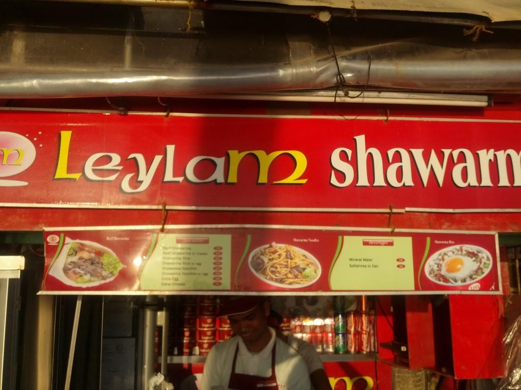 Boracay Leylam Shawarma